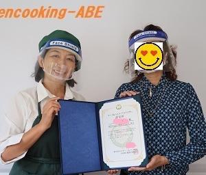 フード&ヘルスアドバイザー誕生! 好成績で資格取得!  ~薬膳と栄養学のヘルシーレシピ~湘南茅ヶ崎健康料理教室「GreenCooking-ABE」