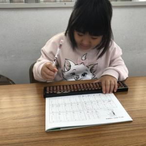 1年生の新入生です\(^o…