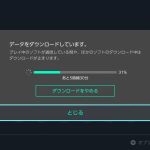 【Switch】「初音ミク Project DIVA MEGA39's」 購入!