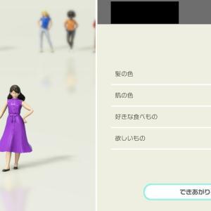 【Switch】マンカラ【アソビ大全51】