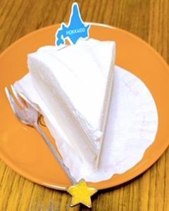 ケーキ食べた日