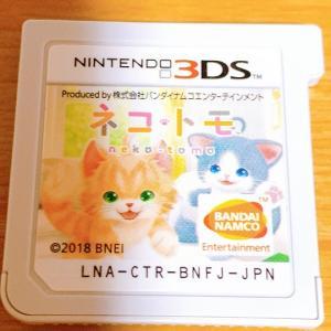 【3DS】ネコトモ 中古で購入