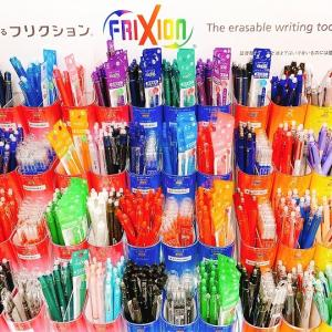 フリクションボールペン購入