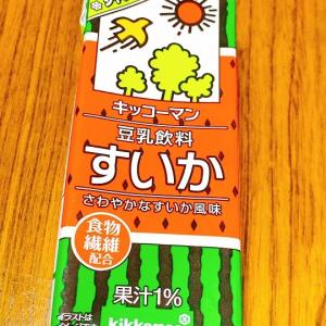 【キッコーマン】すいかの豆乳飲料