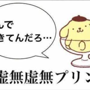 Yogiboが欲しい☆