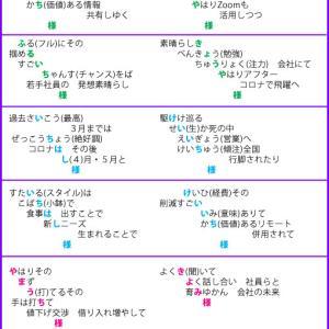 古市恭也さん、市橋啓一さん、山内喜代美さん、宮崎由行さん