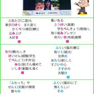 竹部美樹さん、福野泰介さん