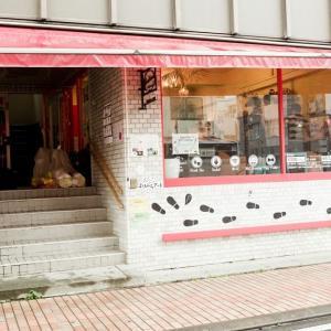 甲府市のお店