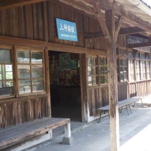 渡良瀬鉄道の古びた駅舎