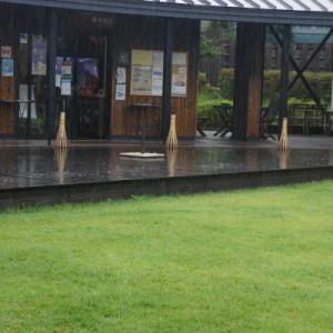 嬬恋・つまごい・新鹿沢温泉へ1