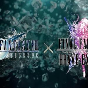 【FFBE】FF7ACクラウド、ティファは11月!!