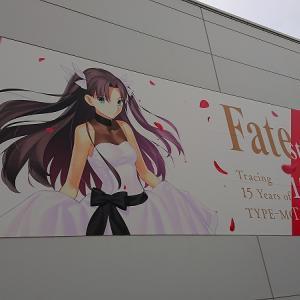 『TYPE-MOON展 Fate/stay night-15年の軌跡-』(第2期UBW編)行ってきた!!