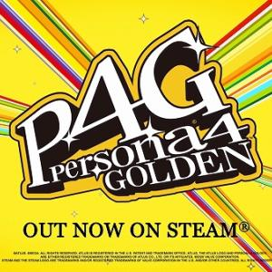『ペルソナ4 ザ・ゴールデン』Steam版が発売!! また番長が活躍するのか♪