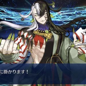 【FGO】リンボ来た!! 明日からクリスマスイベントだ!!