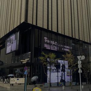 舞台少女ヨルハ Ver1.1a観て『ブラックボックス』キューブメモ入手! 視聴チケットは本日まで!!