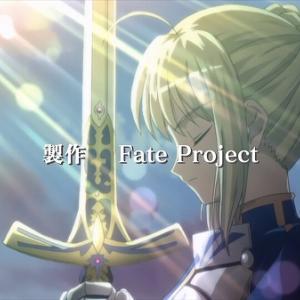 DEEN版Fateから15年! 久しぶりに見ても面白い!!