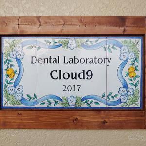 【施工例】歯科技工所様の看板