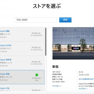 AirPodsPro購入記