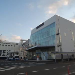 津軽海峡フェリー 青森ターミナル