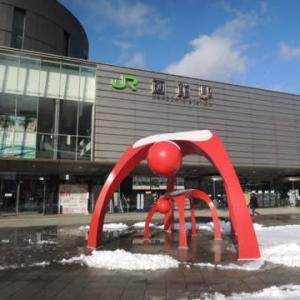 野外彫刻 JR函館駅