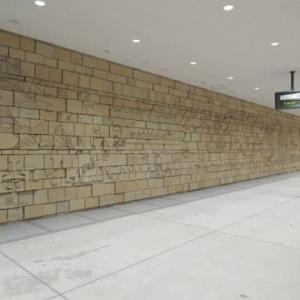 野外彫刻 函館駅 その2