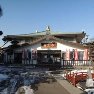 函館 野外彫刻 五稜郭地区 その5