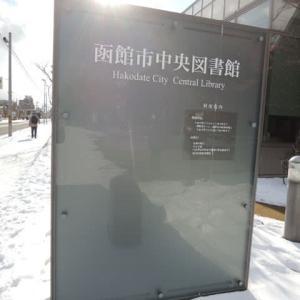 函館 野外彫刻 五稜郭地区 その6