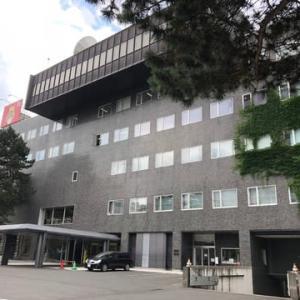 札幌市 野外彫刻 STV~北海道警察本部