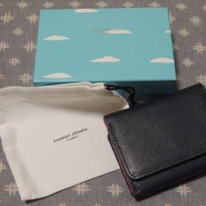 財布買いました