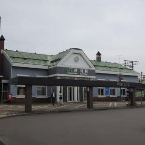 砂川市 野外彫刻 JR砂川駅