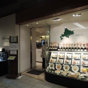 ミルク&パフェ よつ葉 WhiteCosy 札幌パセオ店