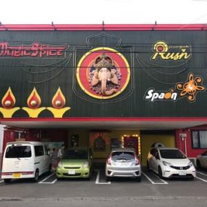 マジックスパイス札幌本店