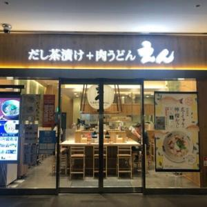 だし茶漬け+肉うどん えん 日本生命札幌ビル店