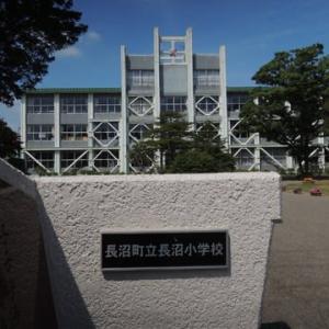 長沼町 野外彫刻 長沼小学校