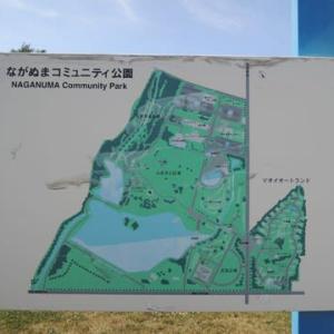 長沼町 野外彫刻 ながぬまコミュニティ公園