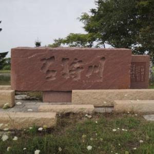 江別市 野外彫刻 その7