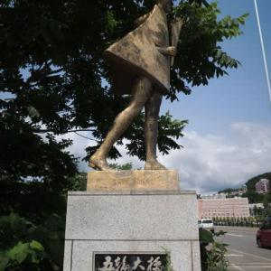 五輪大橋 野外彫刻