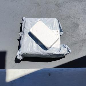 中国から小包みが来た