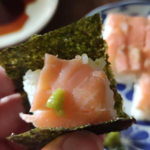 オークランド風、スモークサーモンの押し寿司