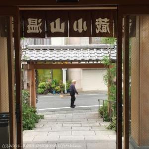 武蔵小山温泉で朝の湯活~温泉ヒュッゲ♪