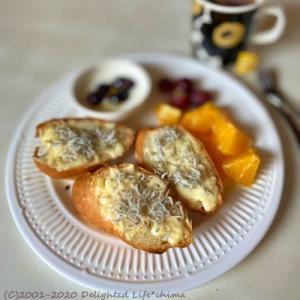 シラス&チーズバゲットの朝ごパン