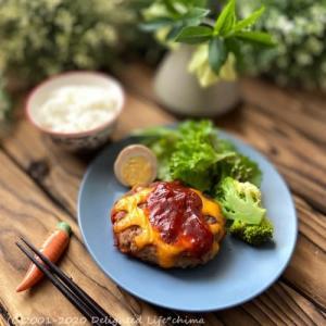 主婦めし*おうちランチ~チーズハンバーグ