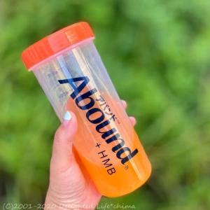 カルシウム・アミノ酸配合!栄養補助食品「アバンド」