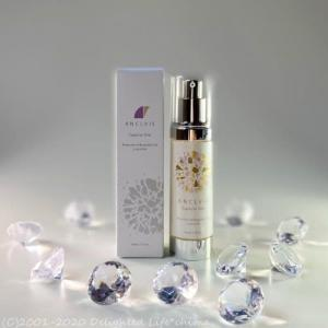 ANCLVIS(アンクルイス)オールインワン美容液