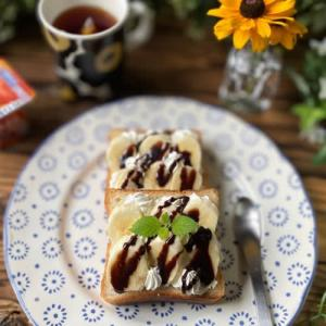 クリームバナナチョコの朝ごパン