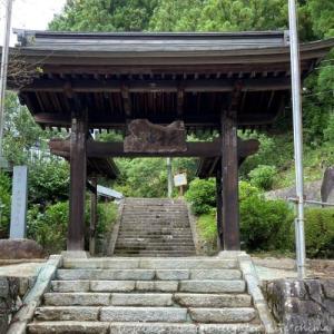 武田家終焉地 景徳院の御朱印と勝頼の墓