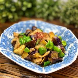 豚なすピーマン味噌炒めとevercook