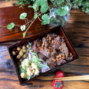 サイコロステーキ~お弁当&ランチ