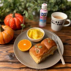 北海道えびすかぼちゃクリームのちぎりパン&ビヒダスヨーグルト便通改善