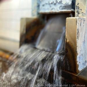浴槽・カランから溢れ出る源泉かけ流し~玉川温泉【甲斐市】